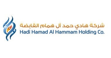 Hadi Hamad Logo-